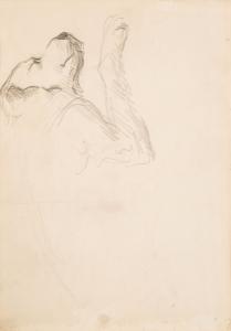 Esquisse d'un chien, 1876-1878, 17 x 23 cm, C0476