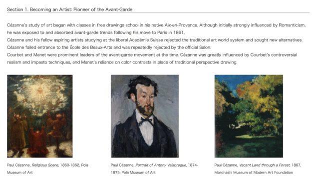 Exposition : Cézanne, pionnier de l'art moderne