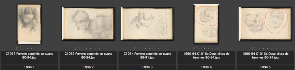 fig-59-hortense-a-44-ans