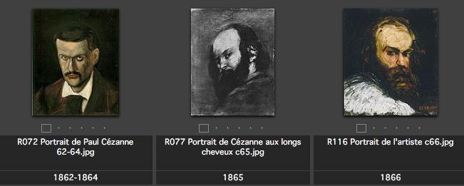 fig-71-cezanne-entre-23-et-27-ans