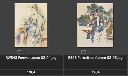 fig-72-hortense-a-54-ans-pretexte-a-peinture